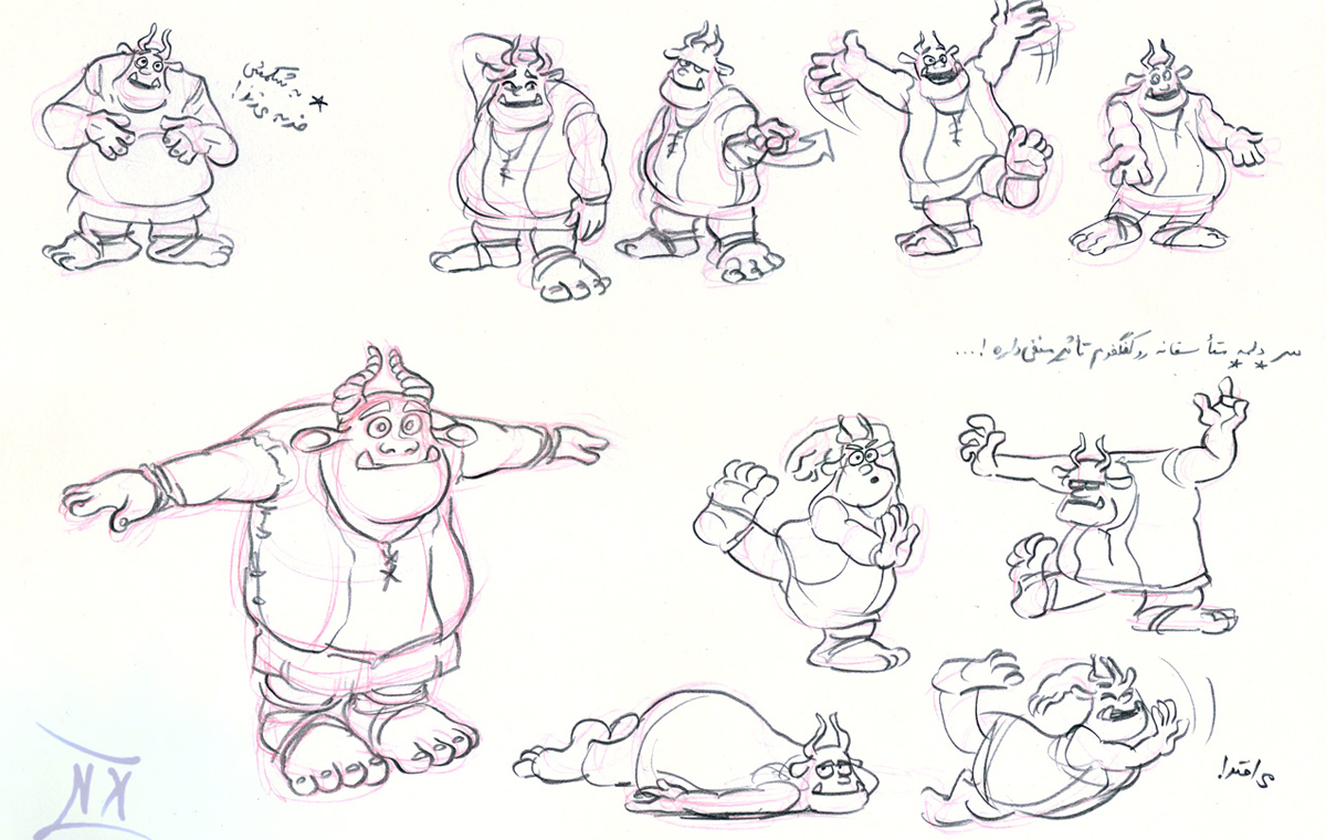 the Mobarak Characters