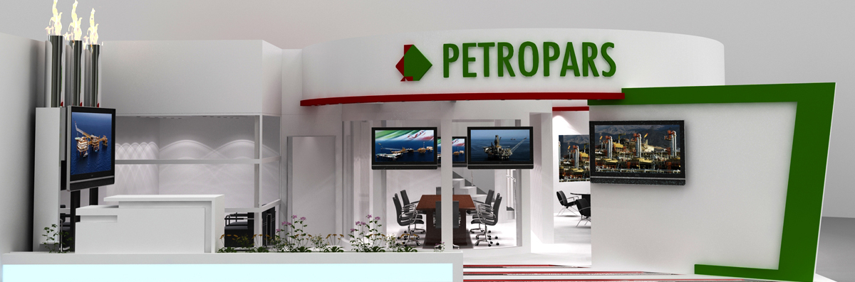 Petropars Design Exhibition