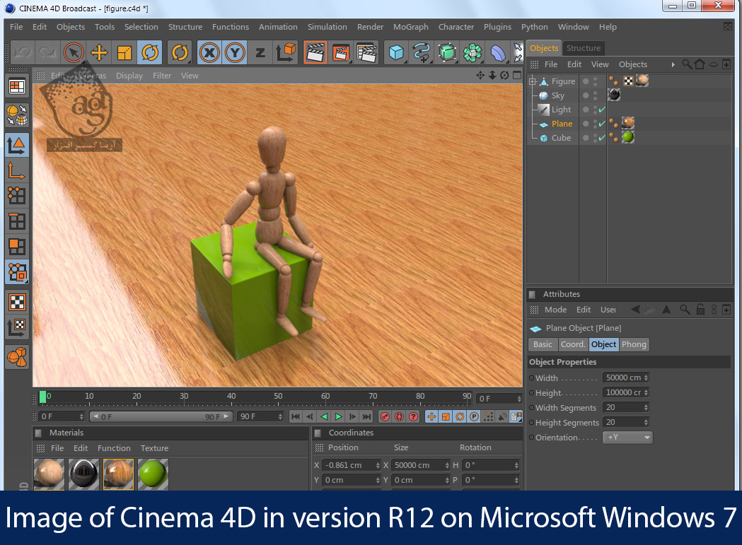 What is Cinema 4D : Introducing Cinema 4D software